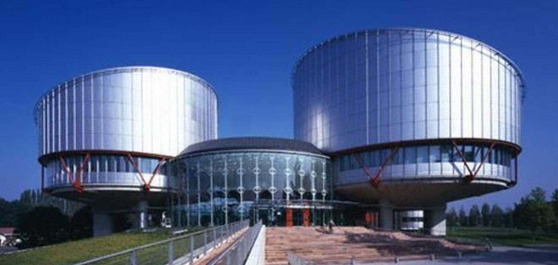 ЄСПЛ попросив українську владу прокоментувати скаргу евромайдановца