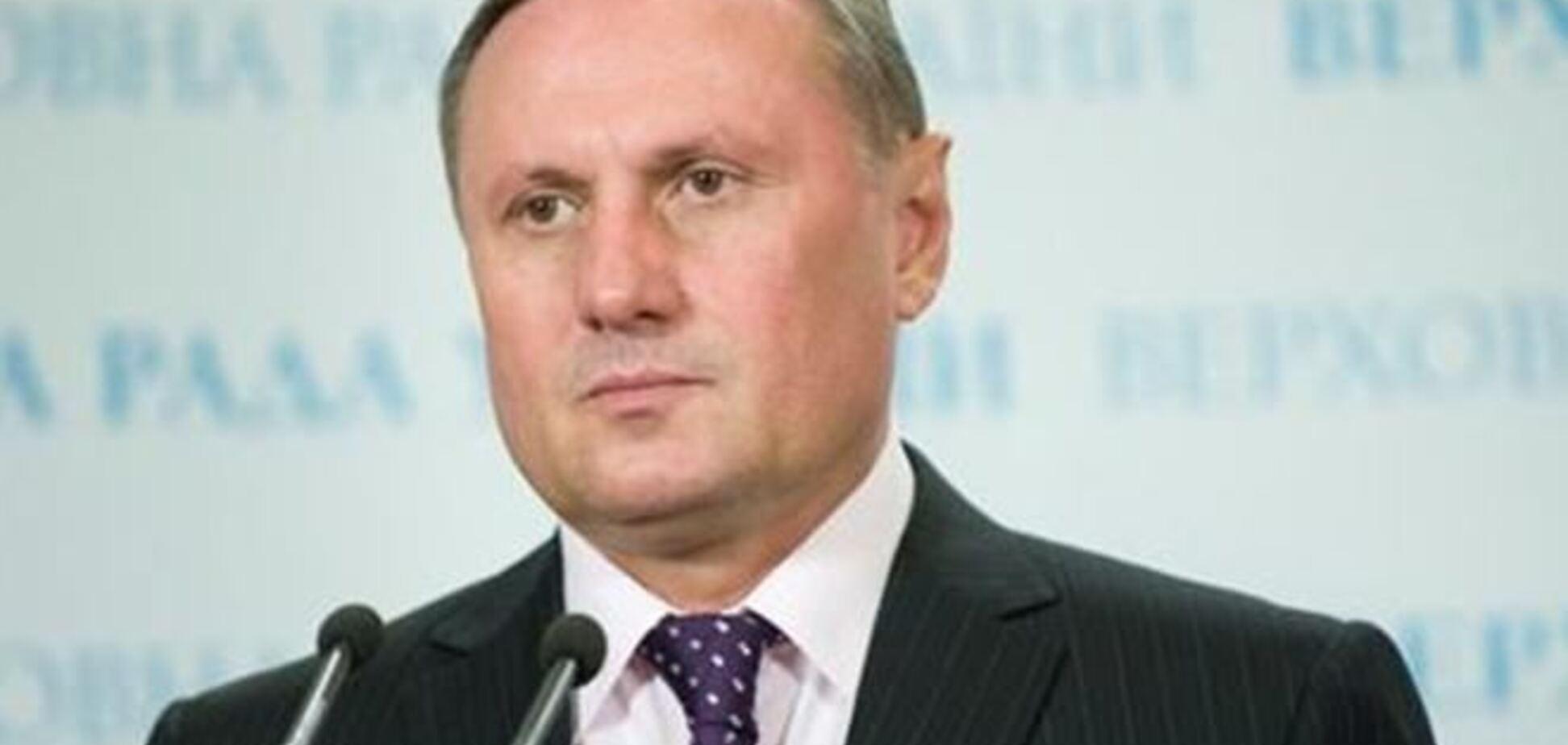 Єфремов: ПР готова до пошуку відповідей на питання, підняті Майданом