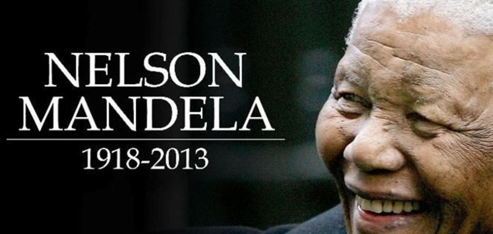 Мандела залишив у спадок понад $ 4 мільйонів
