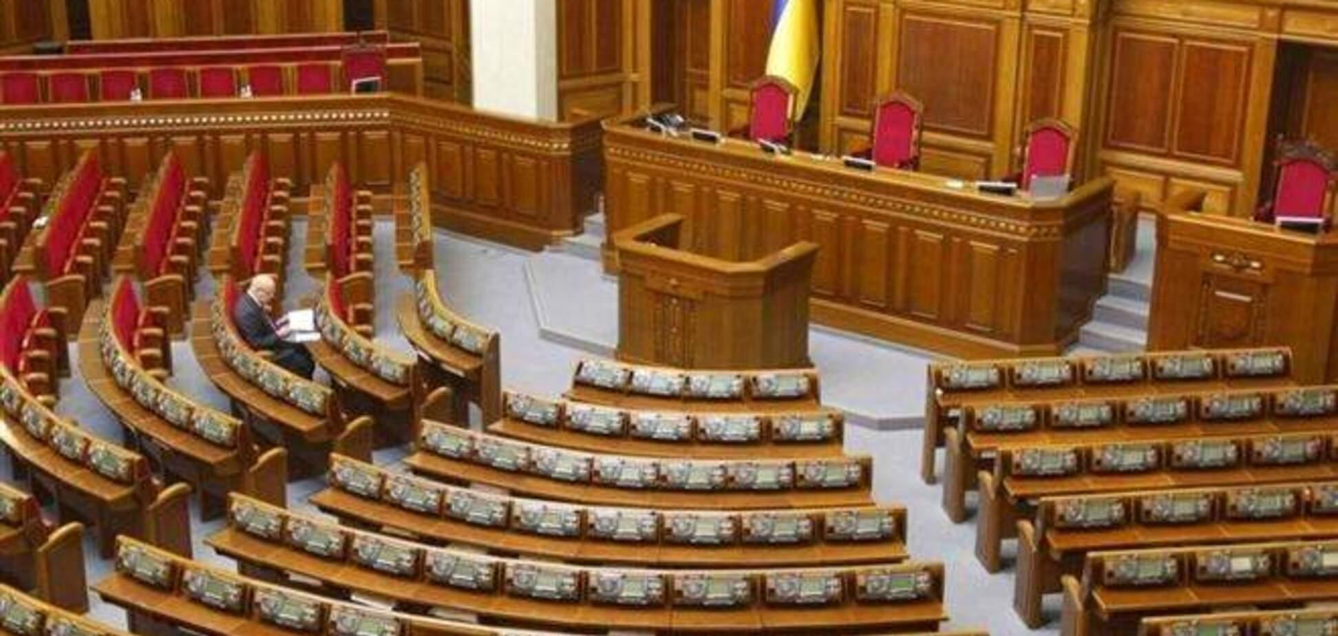 Нардеп: у Раді є більшість, яка підтримає Конституції 2004 р.