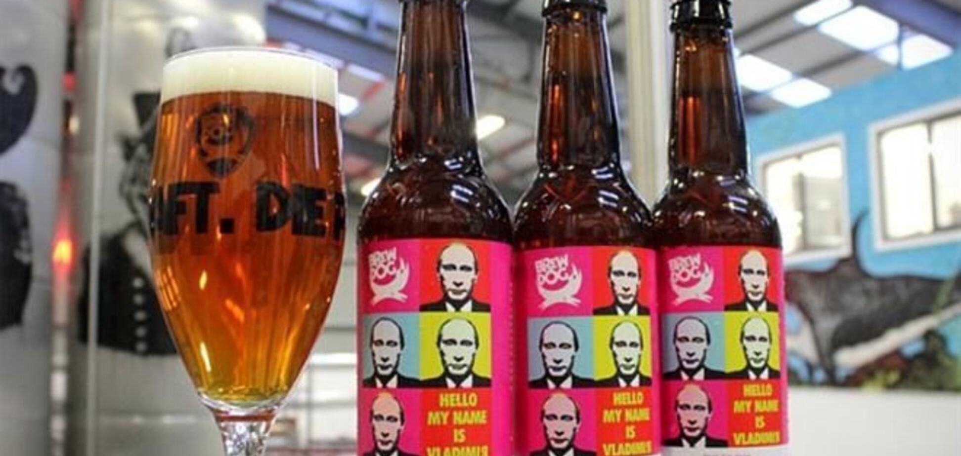 В Шотландии в честь Путина выпустили гетеросексуальное пиво