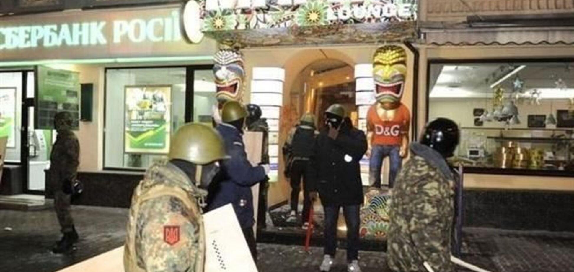 Кубив по кроссовкам вычислил 'титушек', громивших рестораны в Киеве