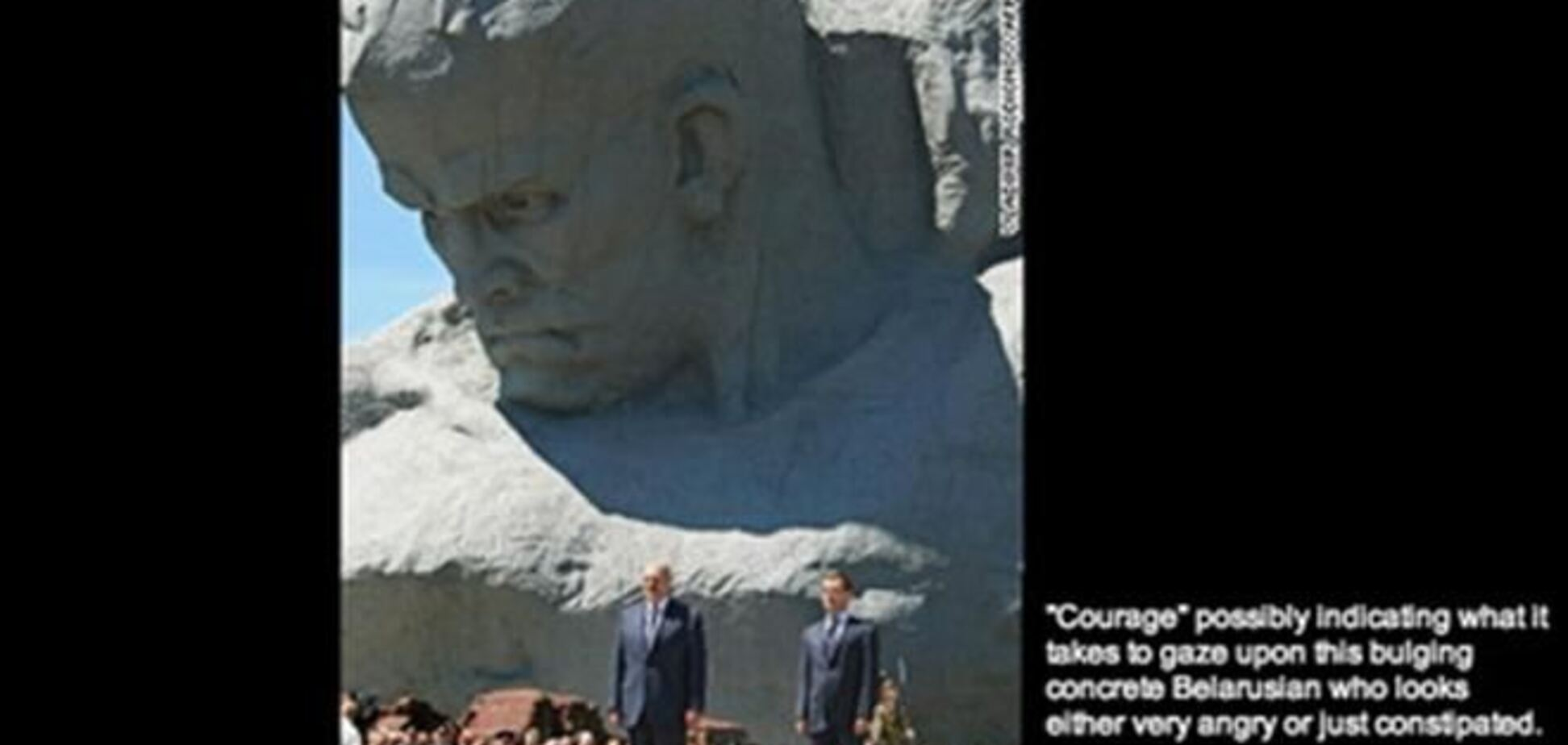 CNN видалив матеріал про потворному пам'ятнику захисникам Брестської фортеці