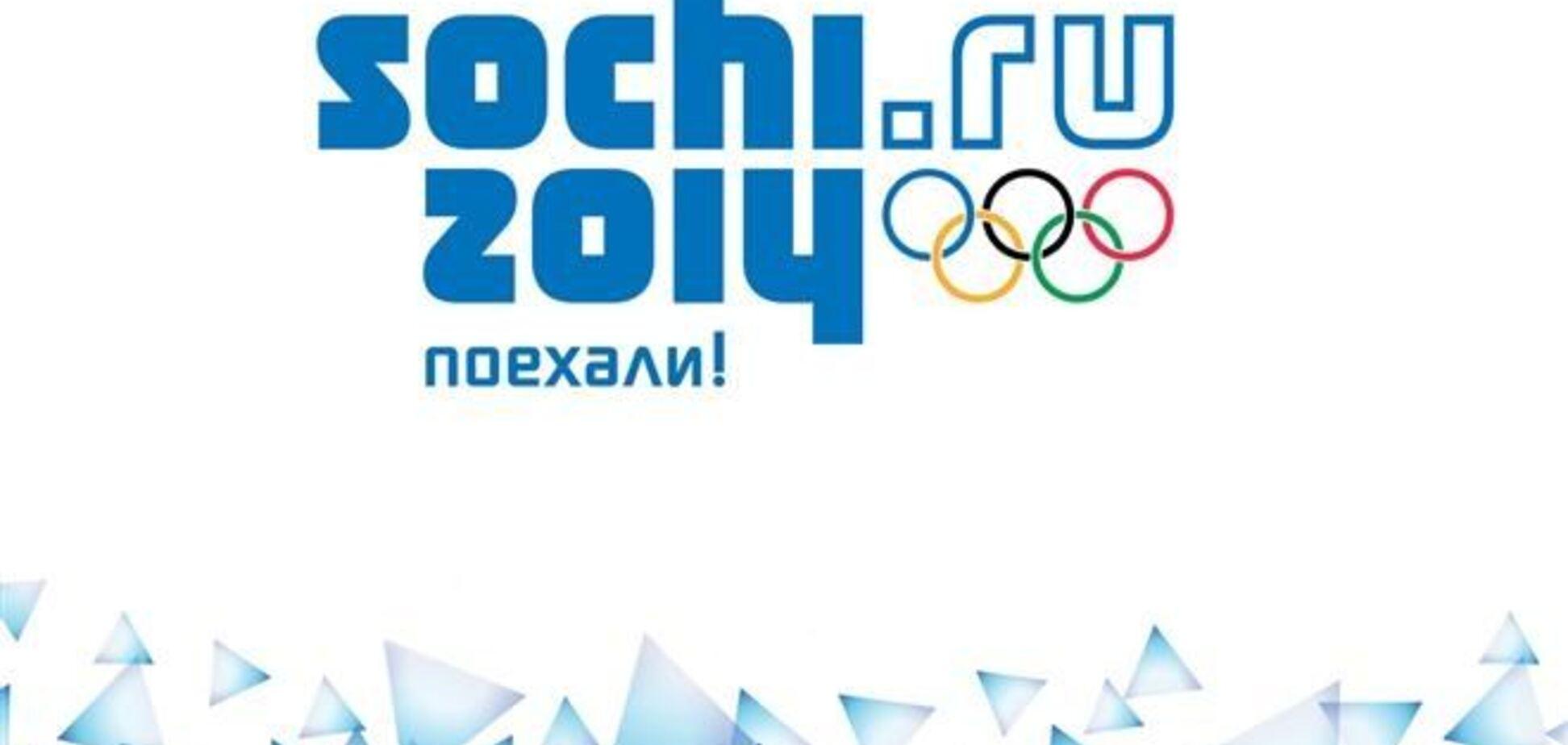 Сочи-2014. Где смотреть церемонию открытия Олимпиады