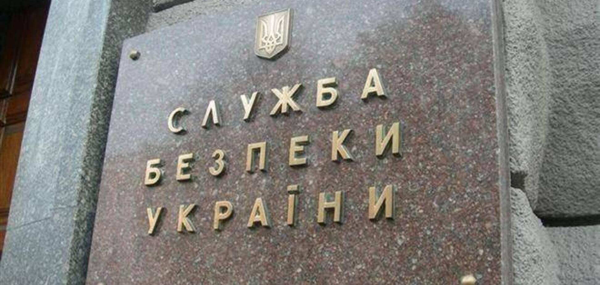 В СБУ розслідують підготовку до посягання на цілісність України