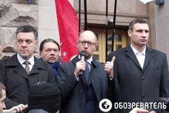 Яценюк отримав прекрасний шанс позбутися Кличко - політолог
