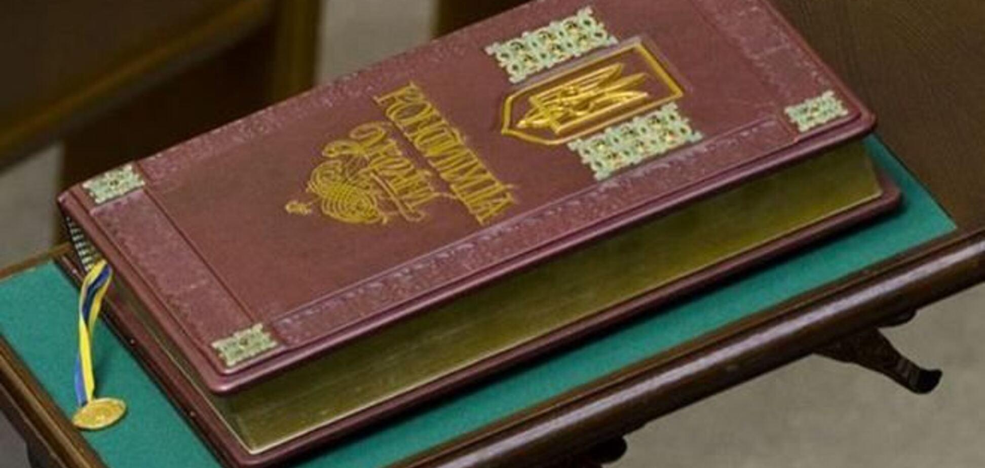 В ПР заявили, что оппозиция хочет менять Конституцию под себя