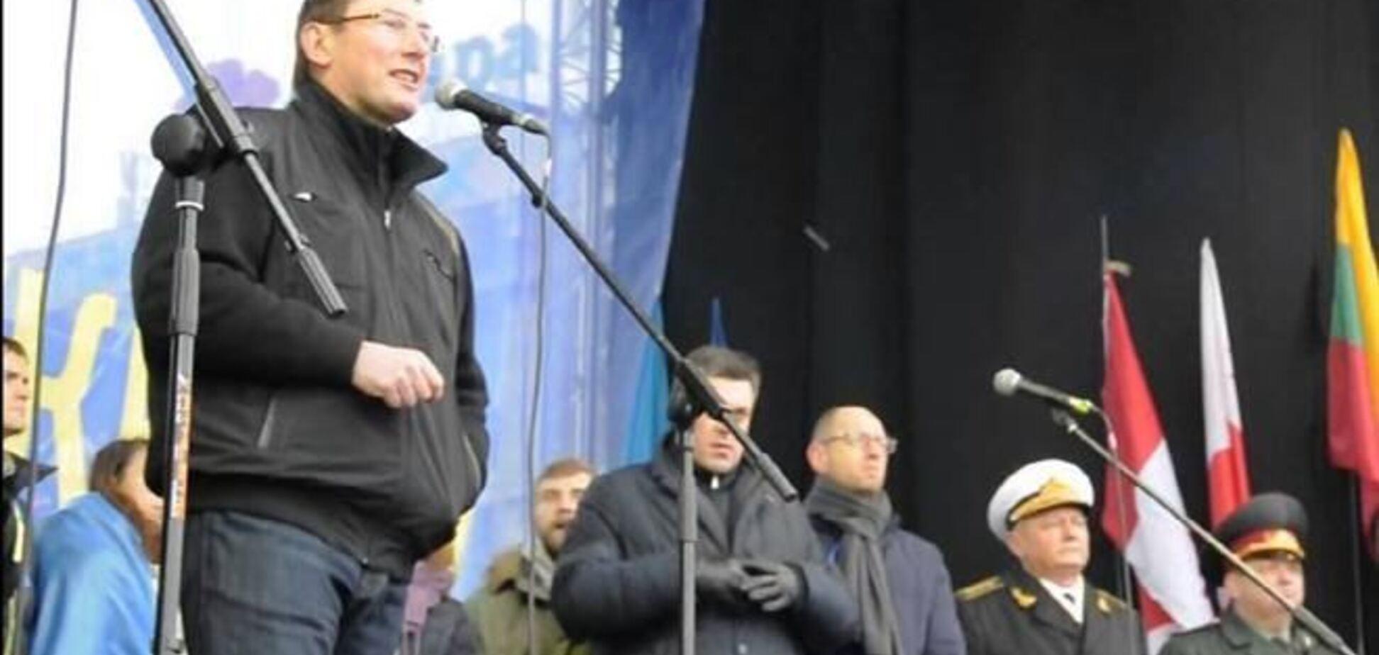 Луценко: треба створити Східний Майдан