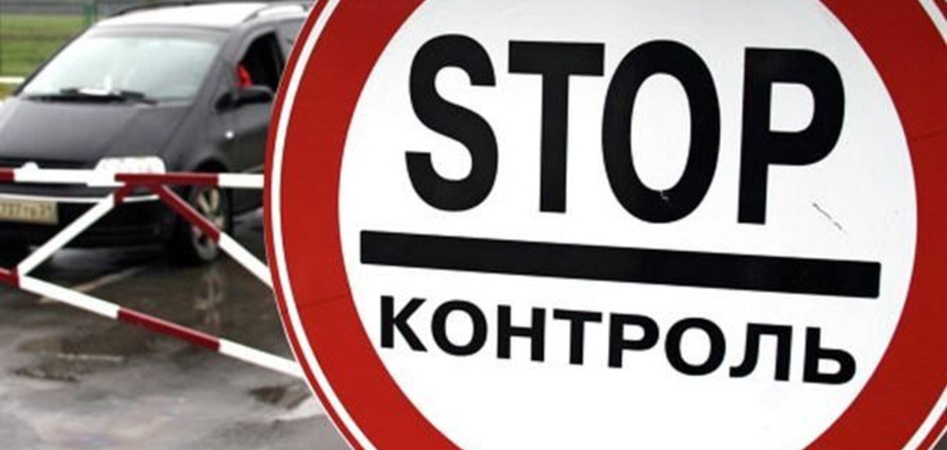 Россия пока не планирует ограничивать импорт товаров из Украины