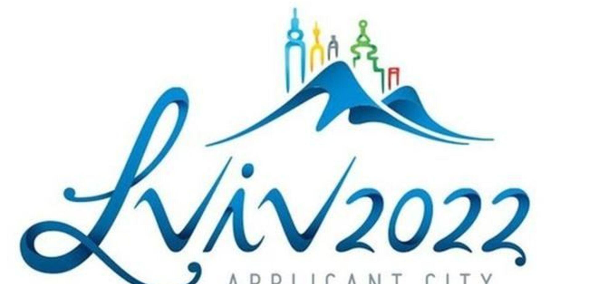 Львов не будет снимать заявку на Олимпиаду-2022