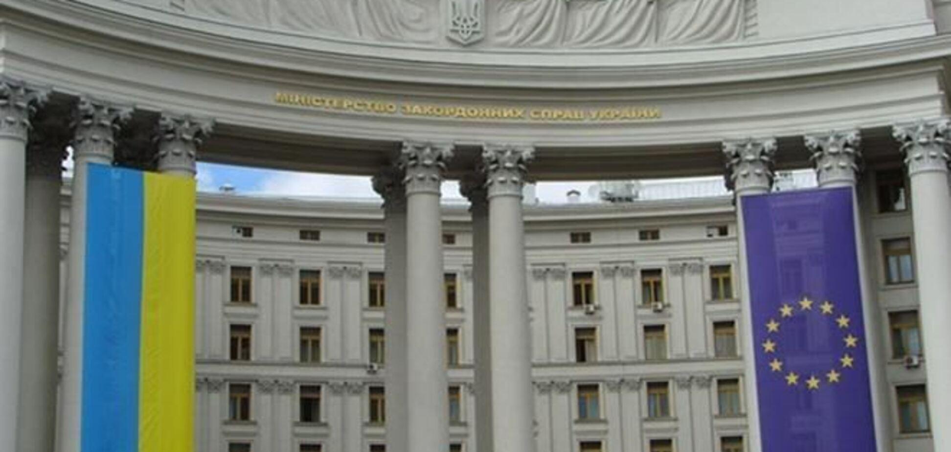 МИД приглашает иностранных наблюдателей в Украину