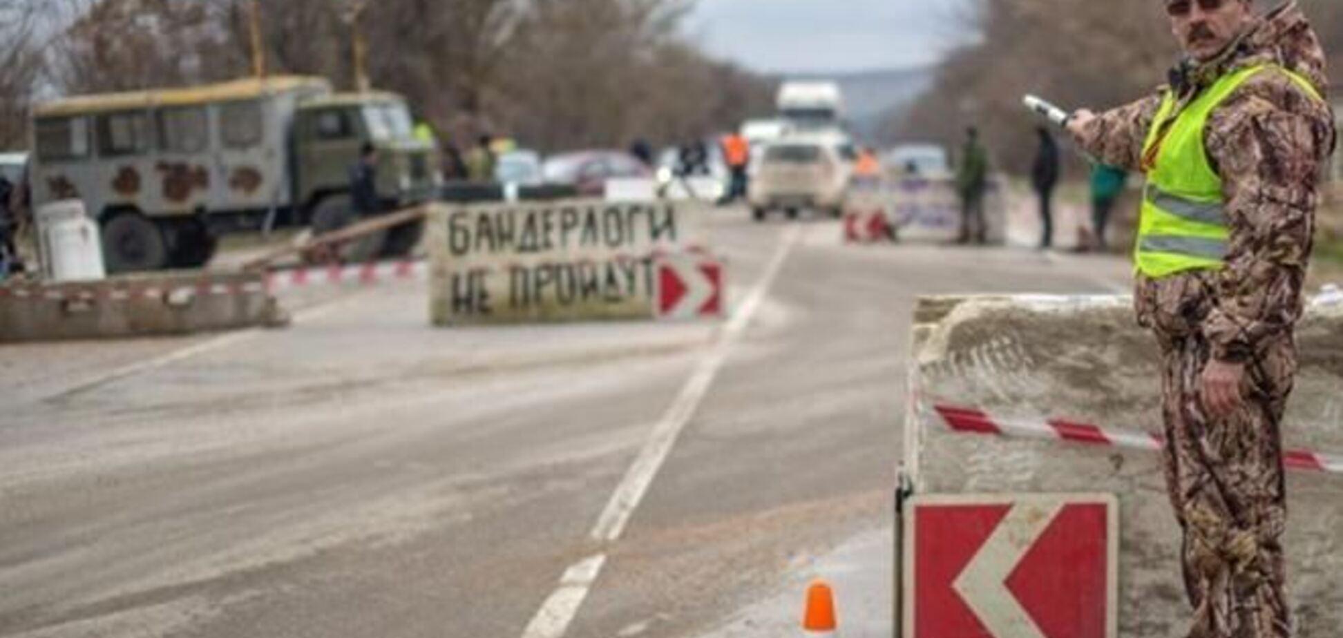 В Севастополе собирают деньги на формирование отрядов самообороны