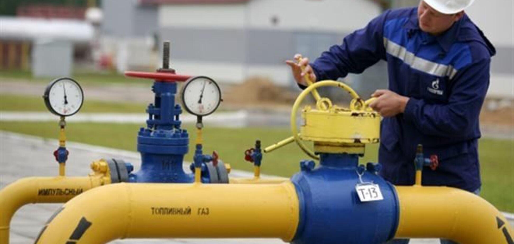 'Газпром' пригрозил отменить скидку на газ для Украины