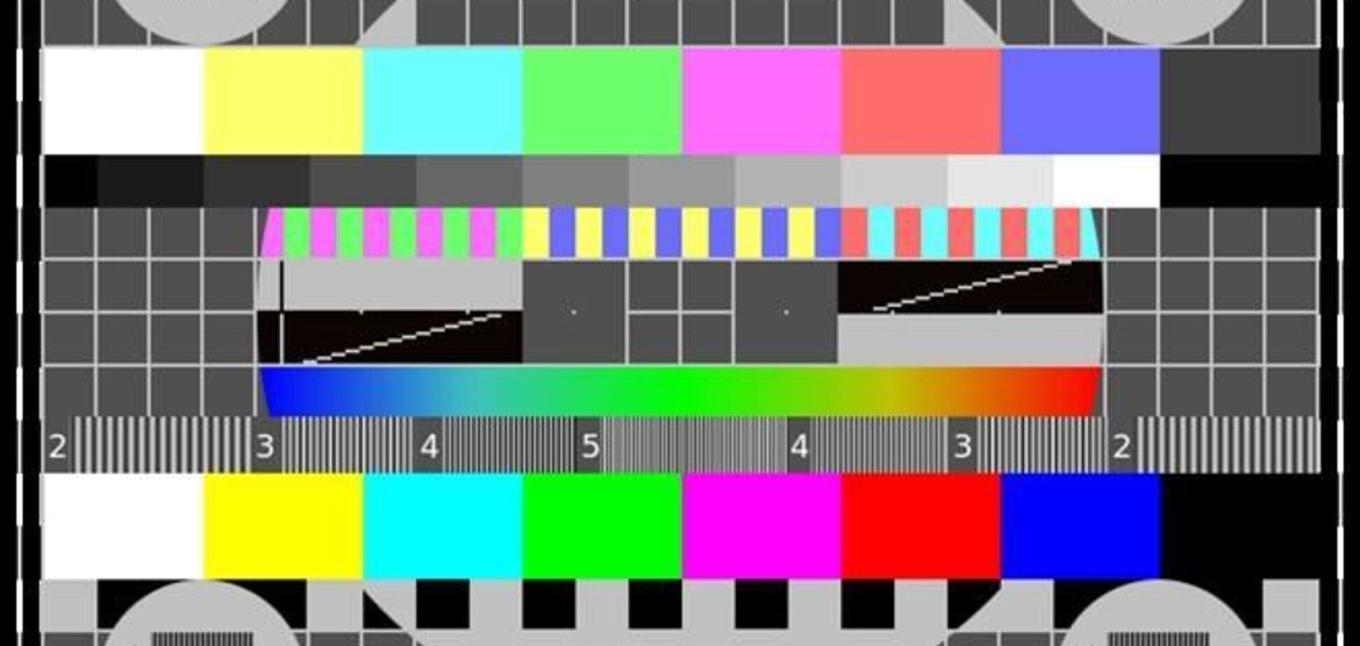 Нацсовет требует немедленно отключить пять российских телеканалов в Украине