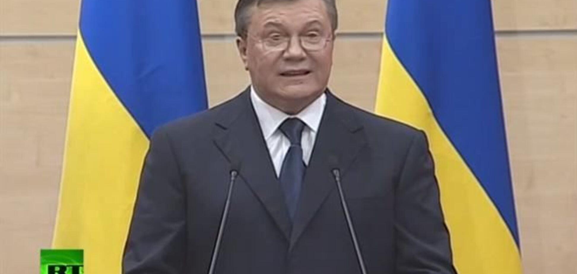 Янукович обмовився і визнав себе незаконно обраним президентом