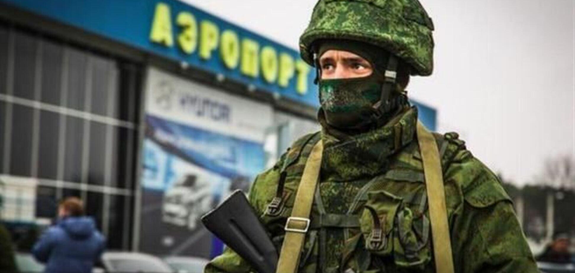 Россия и Крым: война и цена