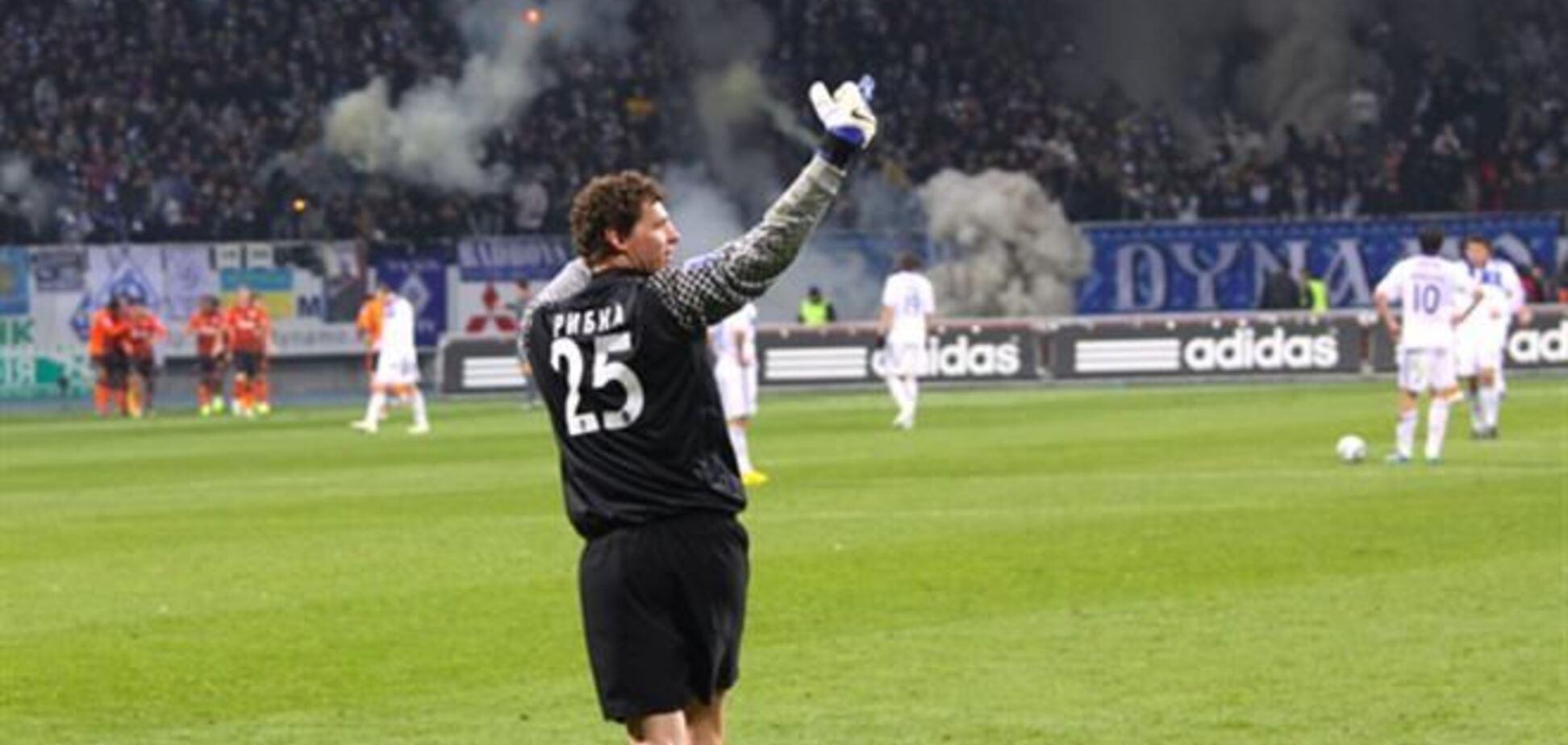 Вратарь 'Динамо' Рыбка: я показывал средний палец не фанатам, а трем идиотам
