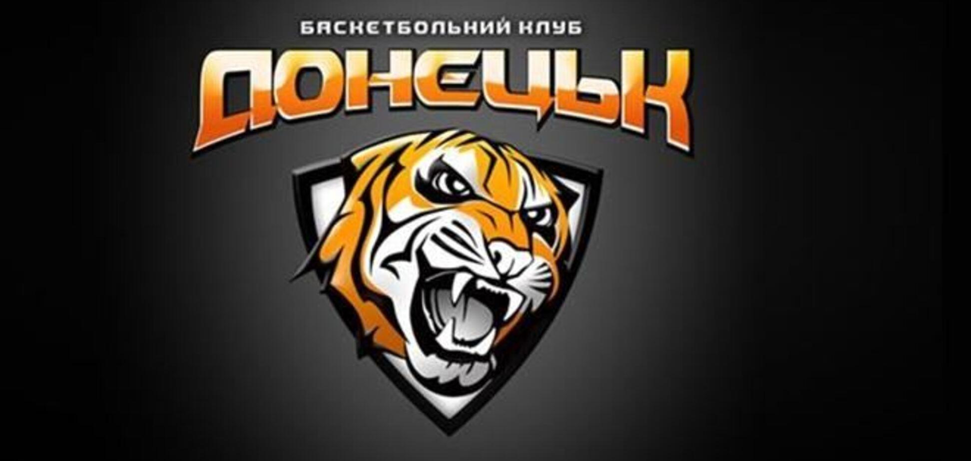 БК 'Донецк' снялся с соревнований Единой Лиги ВТБ