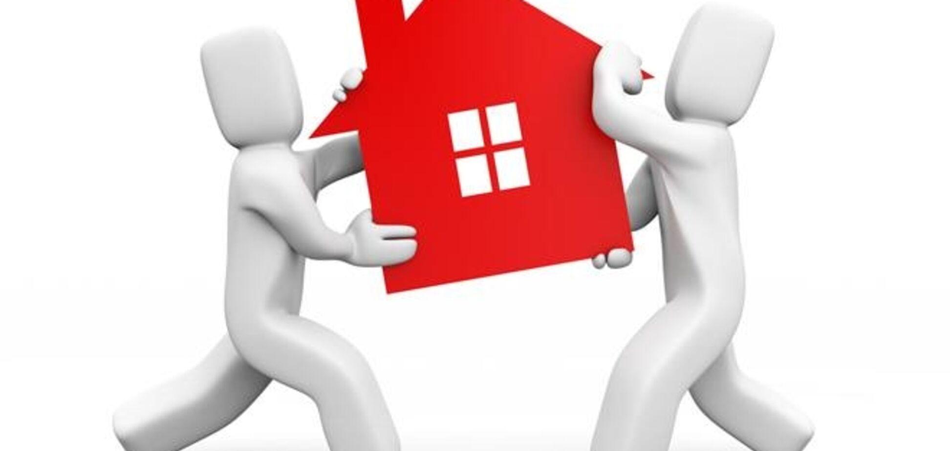 Реестр собственников прав на недвижимость: что надо знать