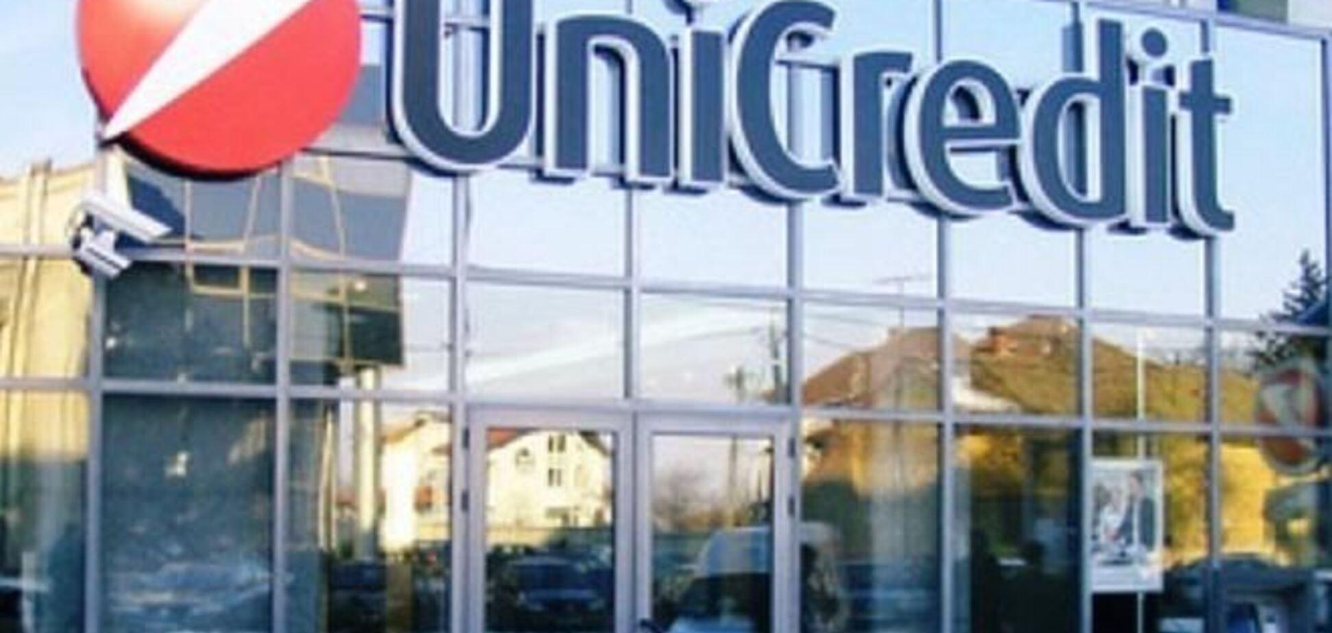 Итальянские собственники продают Укрсоцбанк