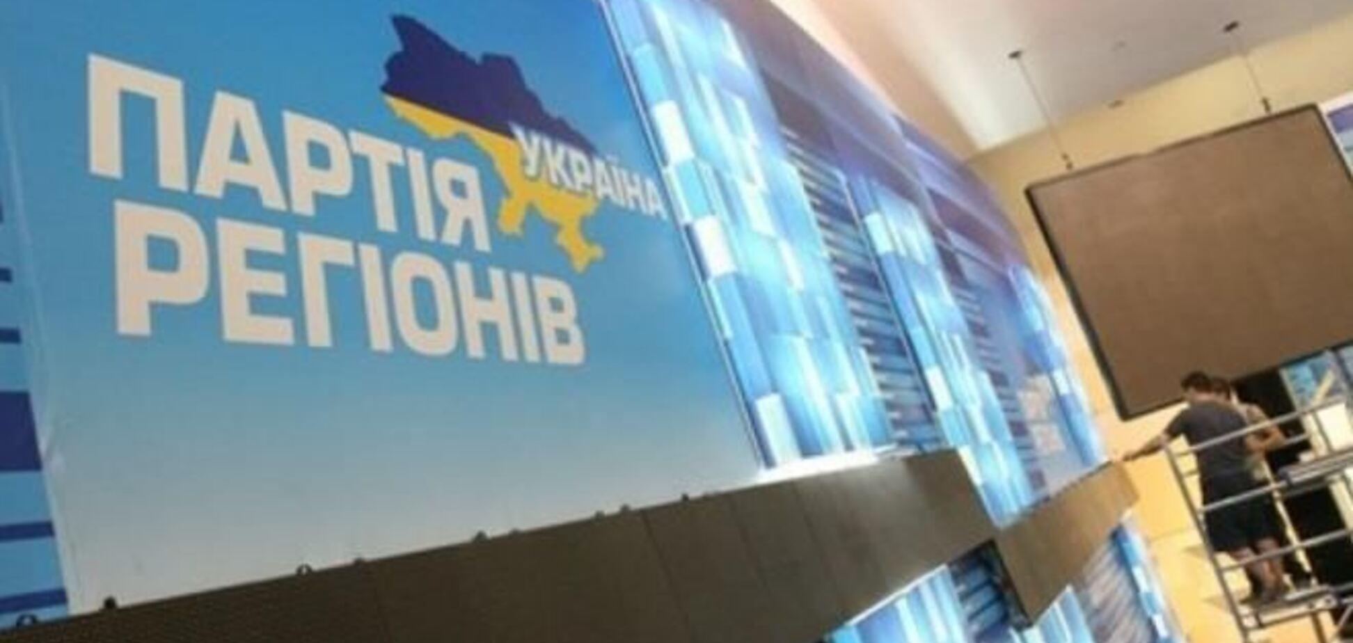 Регионалы отказались голосовать в Верховной Раде