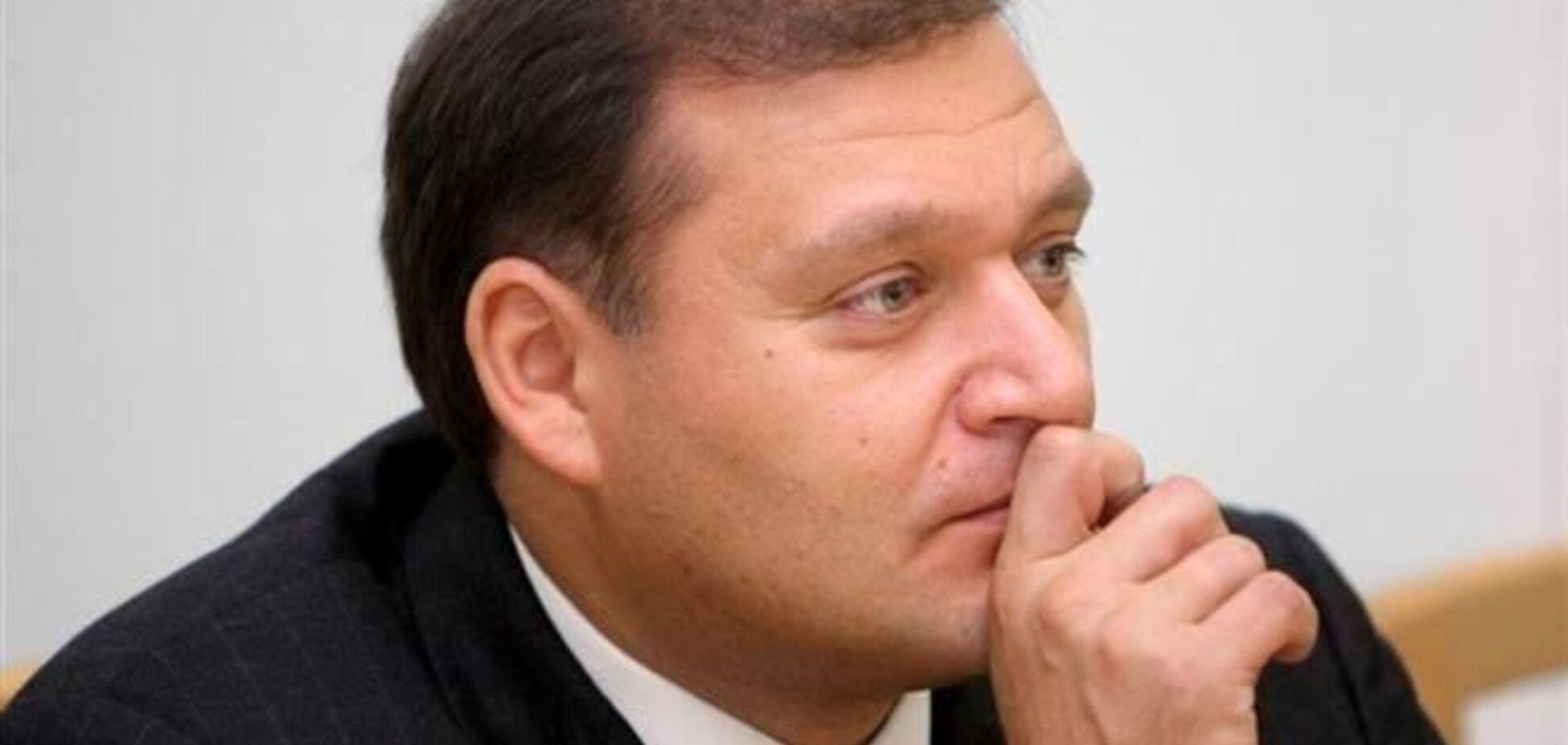 Добкин может баллотироваться в президенты - ГПУ