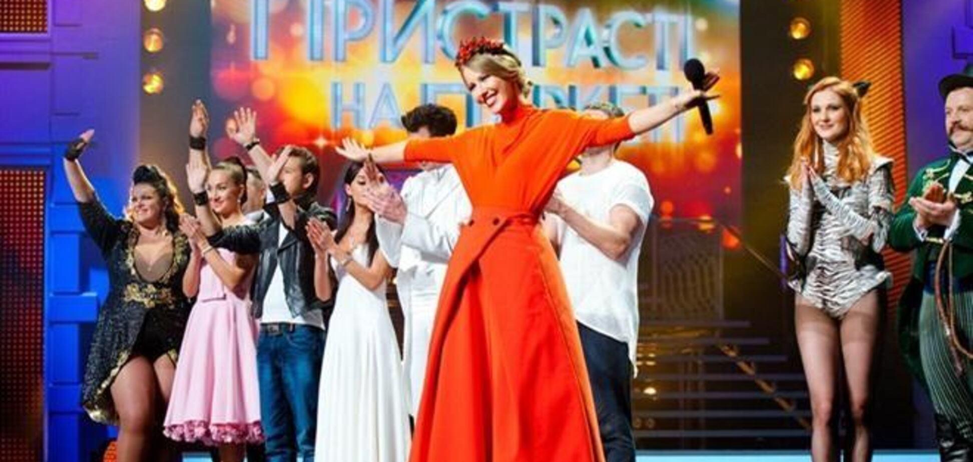 В Украине 'прикрыли' шоу со звездами из-за политической ситуации