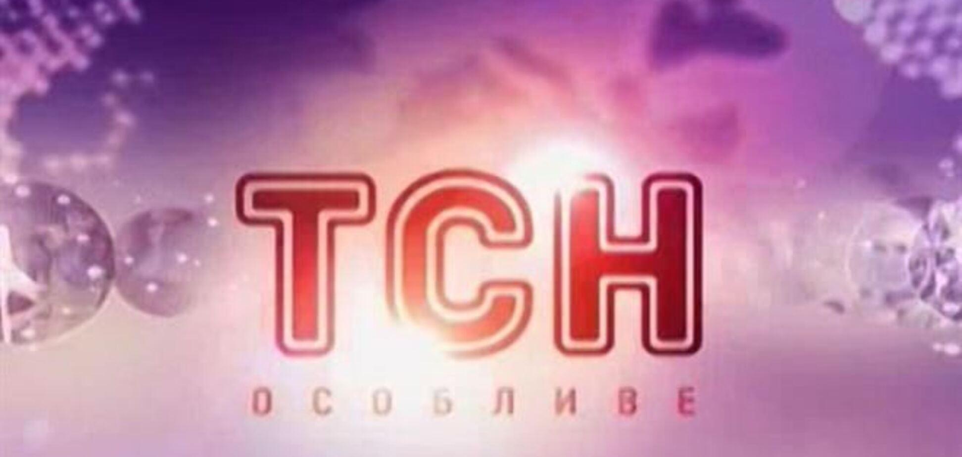 Россия ворует сюжеты '1+1' и искажает их