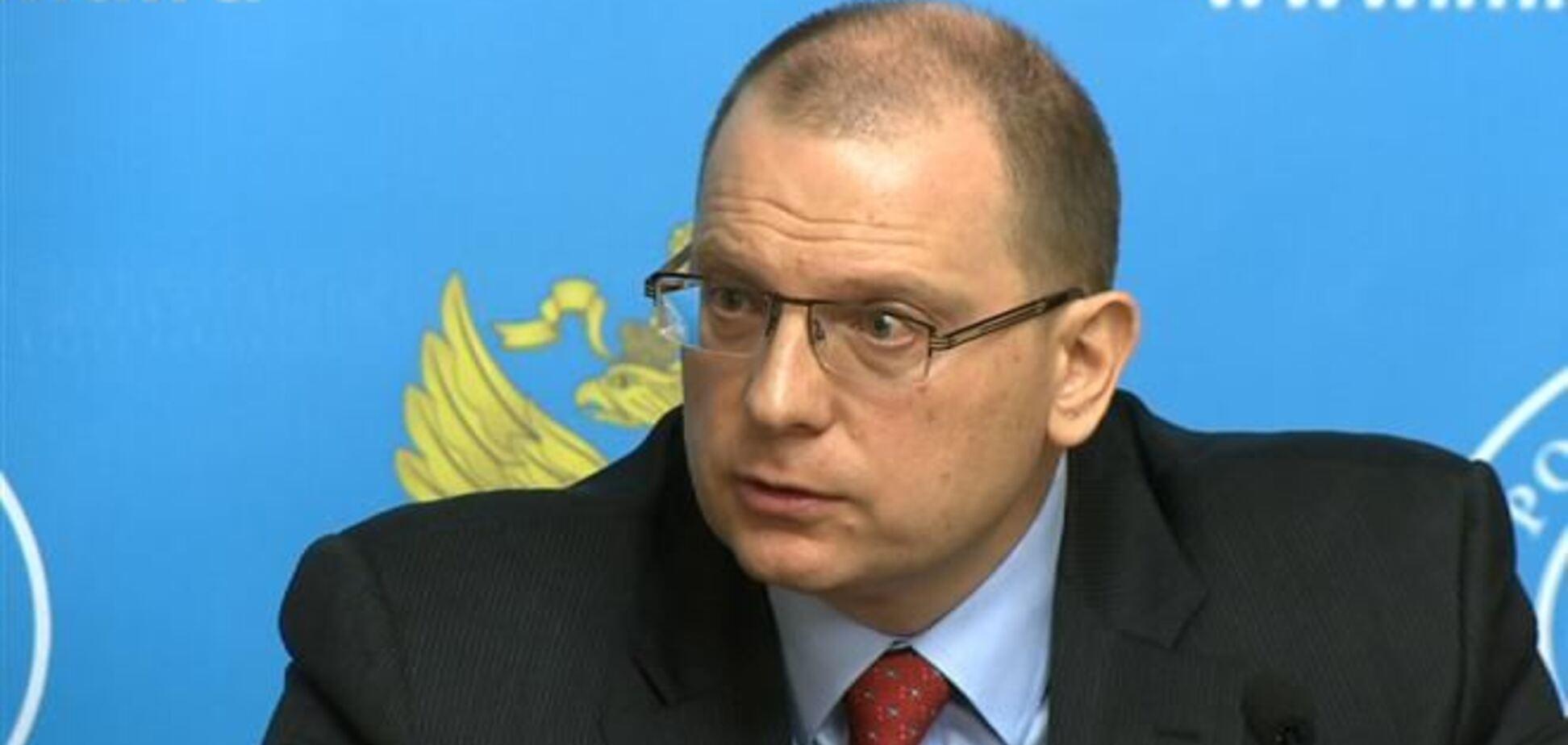 Уповноважений МЗС РФ з прав людини вимагає 'нейтралізувати українських екстремістів'