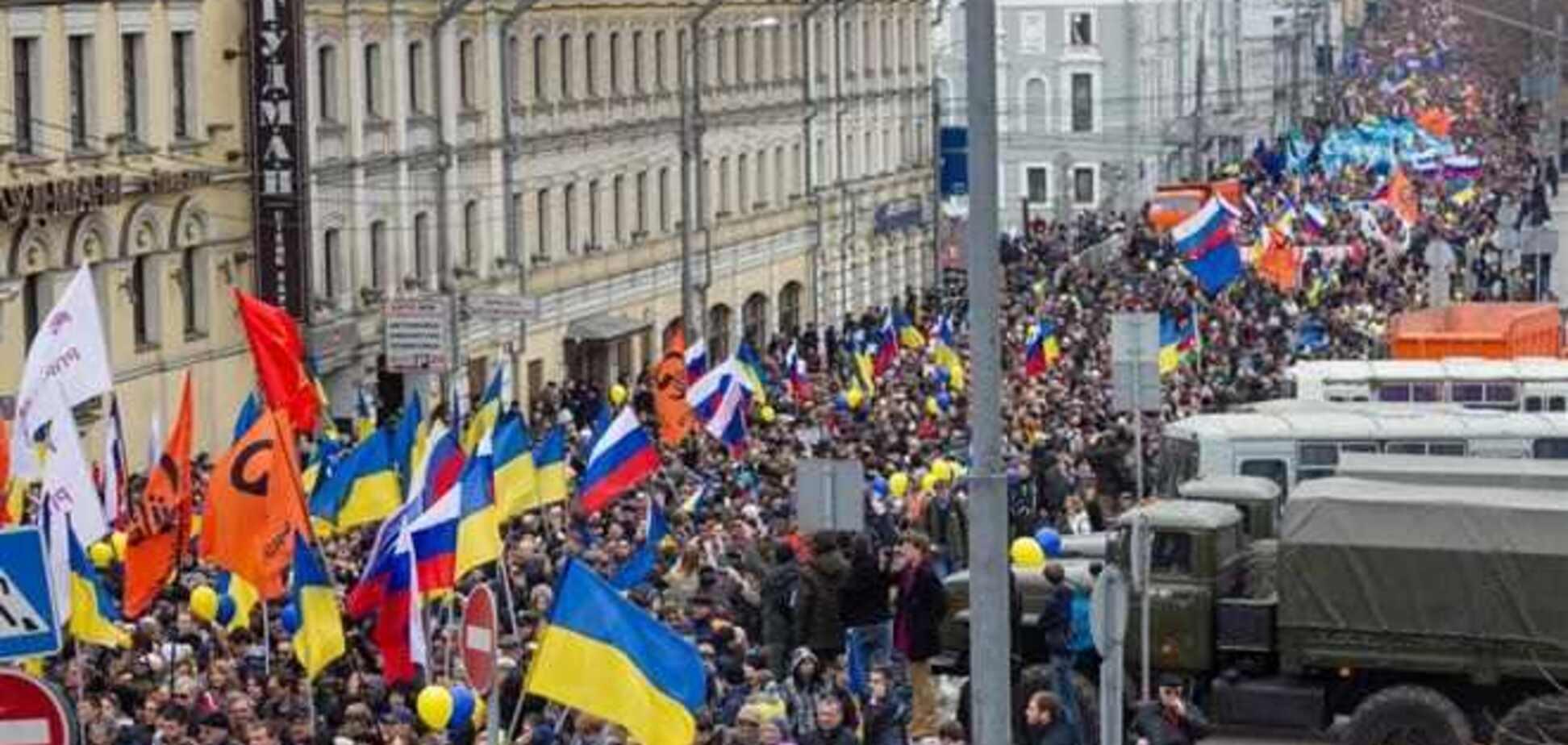 Московский 'Марш мира' собрал десятки тысяч человек