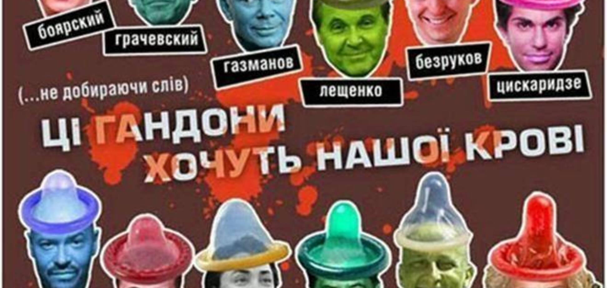 Українці 'одягнули' на голови артистів-прихильників Путіна презервативи