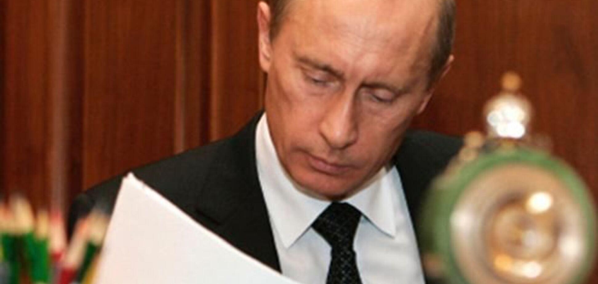 Открытое письмо президенту России Владимиру Путину
