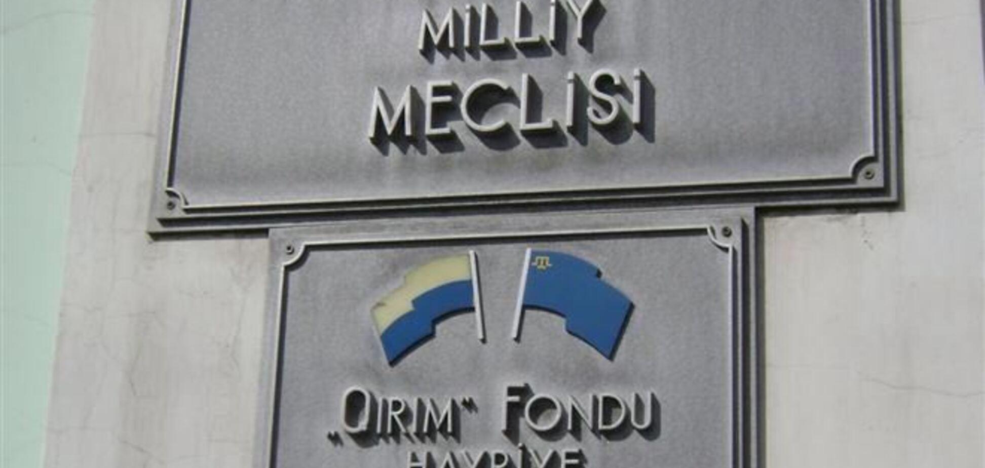 Меджлис не признал договор об аннексии Крыма