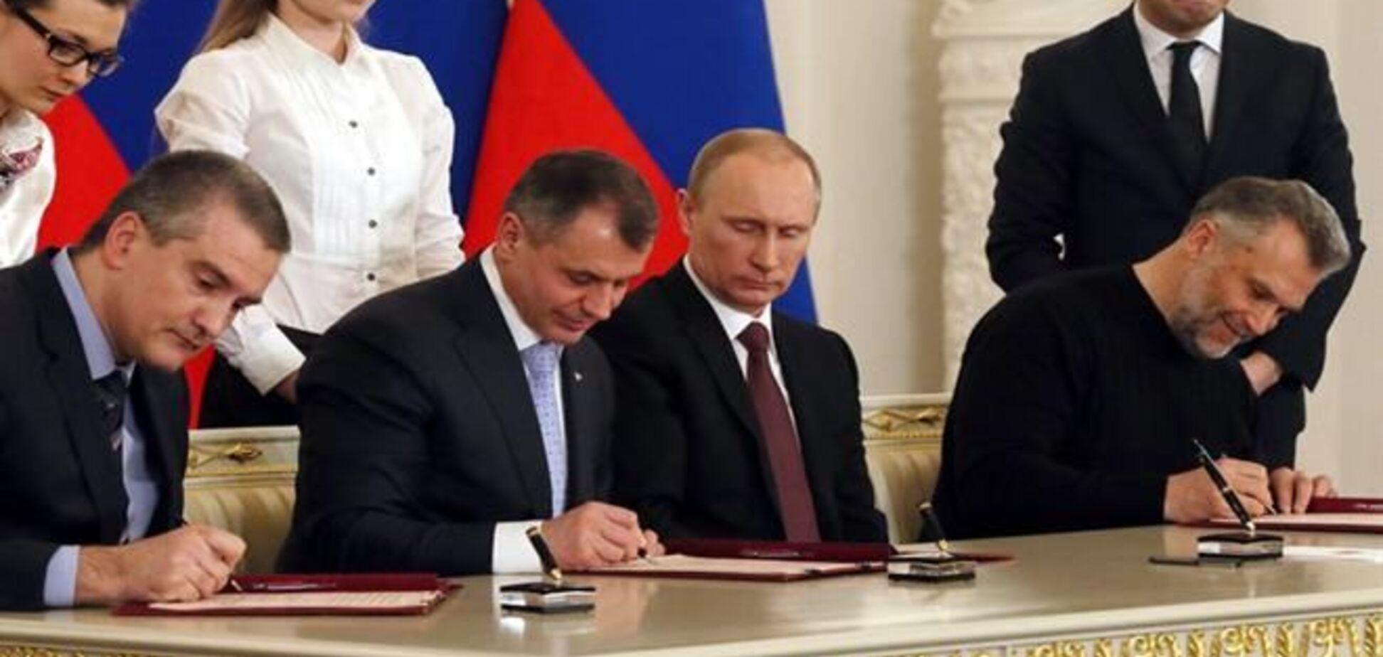 Путин и крымские самозванцы подписали договор об аннексии Крыма