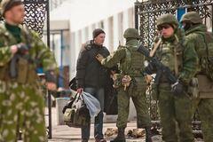 Утвержден план эвакуации украинских граждан из Крыма
