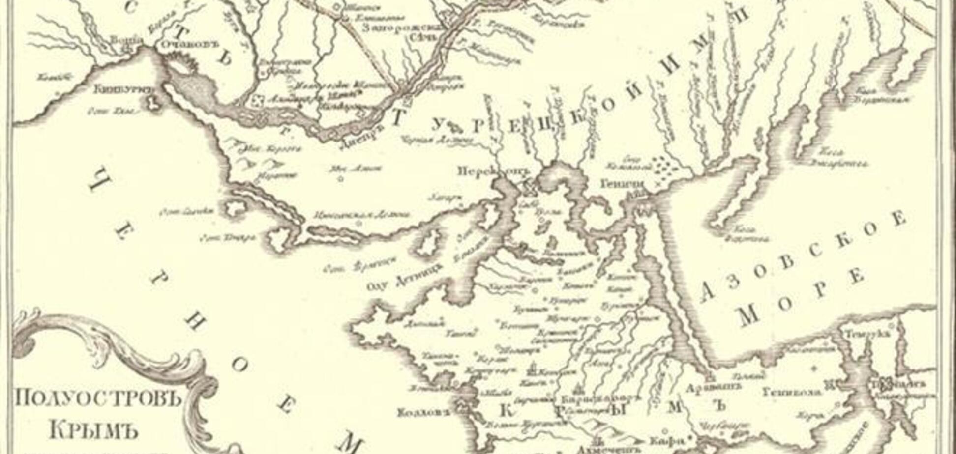 Історія Криму: чий насправді півострів