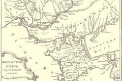 История Крыма: чей на самом деле полуостров