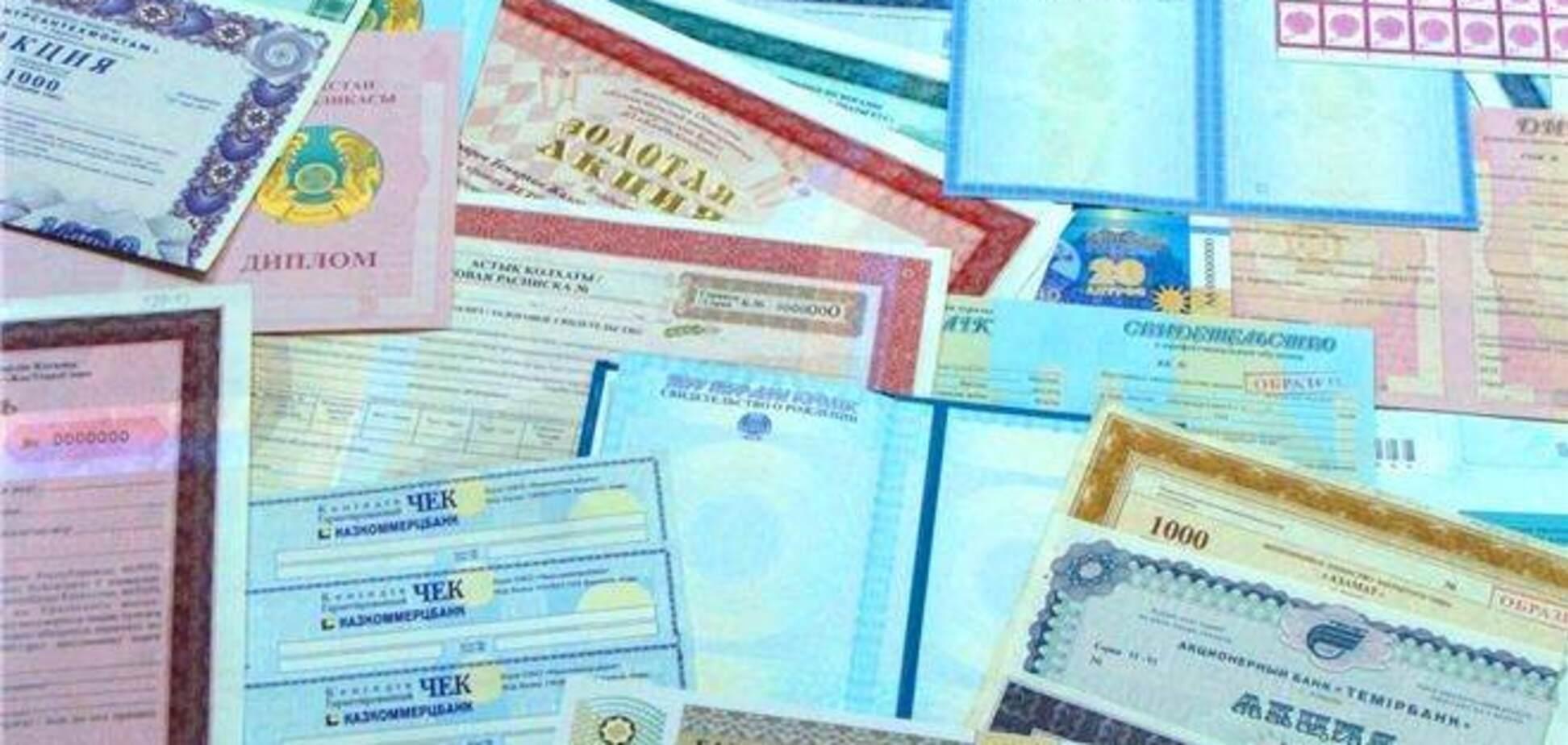 США советует не покупать российские ценные бумаги