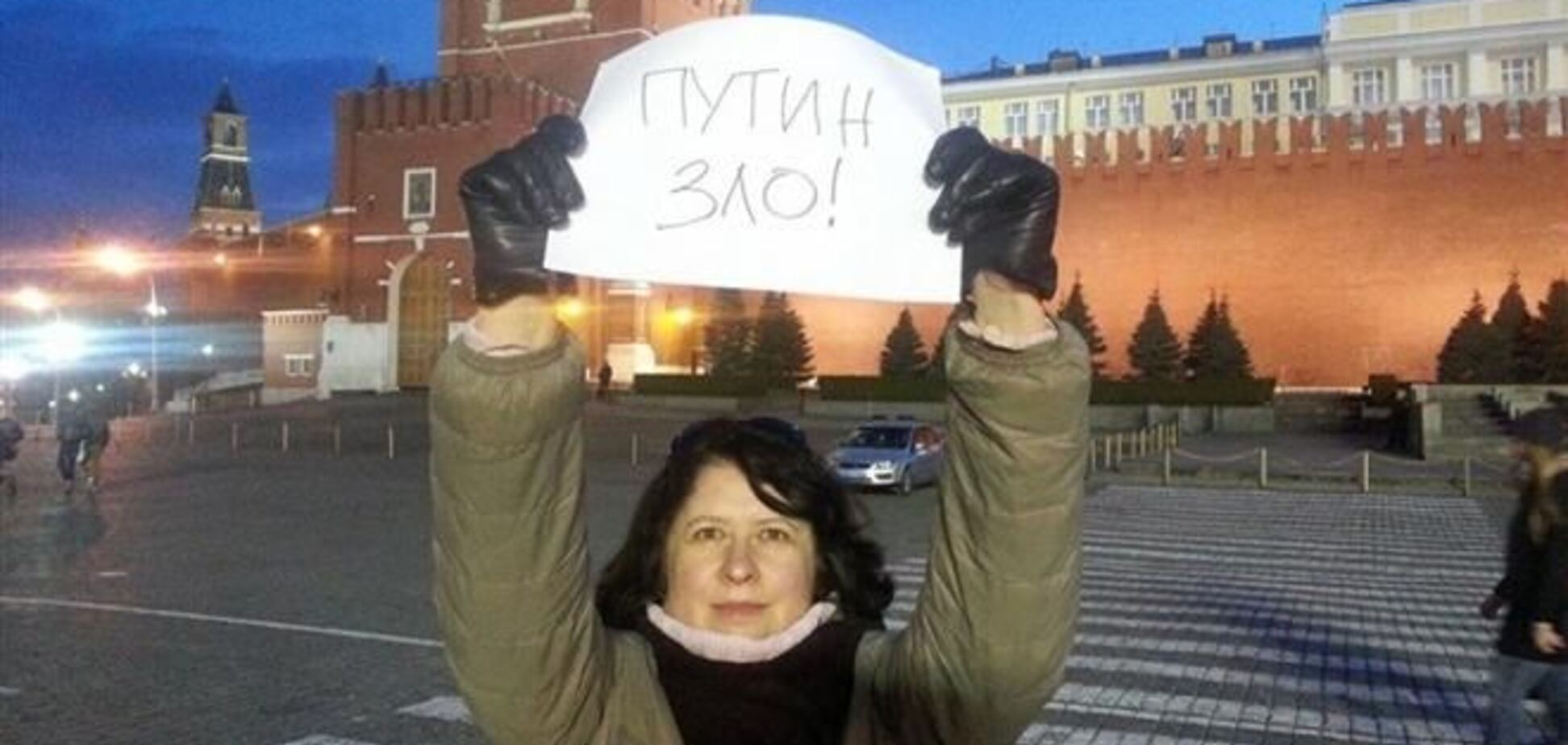 Одесситы на Красной площади протестовали против Путина