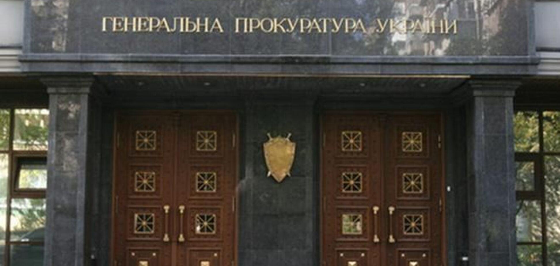 ГПУ предупредила: сдача оружия и дезертирство будут расцениваться как госизмена