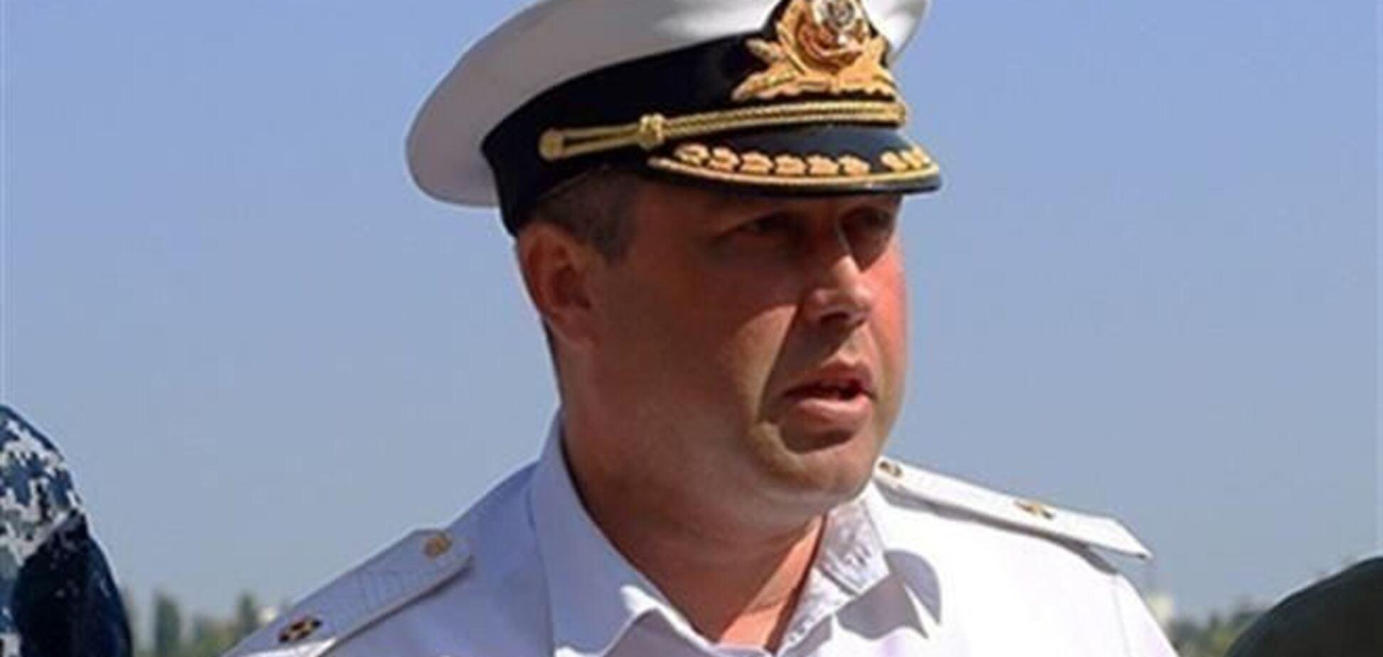 Против экс-главы ВМС Березовского открыли дело за госизмену