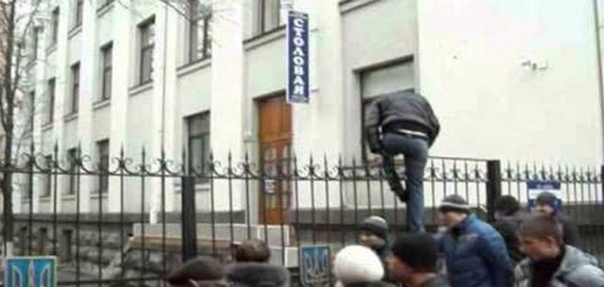Луганский облсовет признал решения Рады нелегитимными