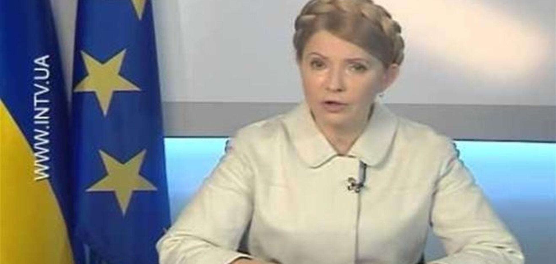 Тимошенко: Россия силой оружия хочет сделать Украину своей частью
