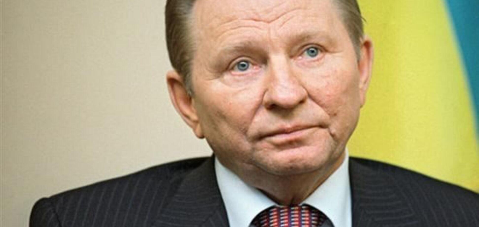 У Кучмы опровергают его призыв к денонсации 'Харьковских соглашений'
