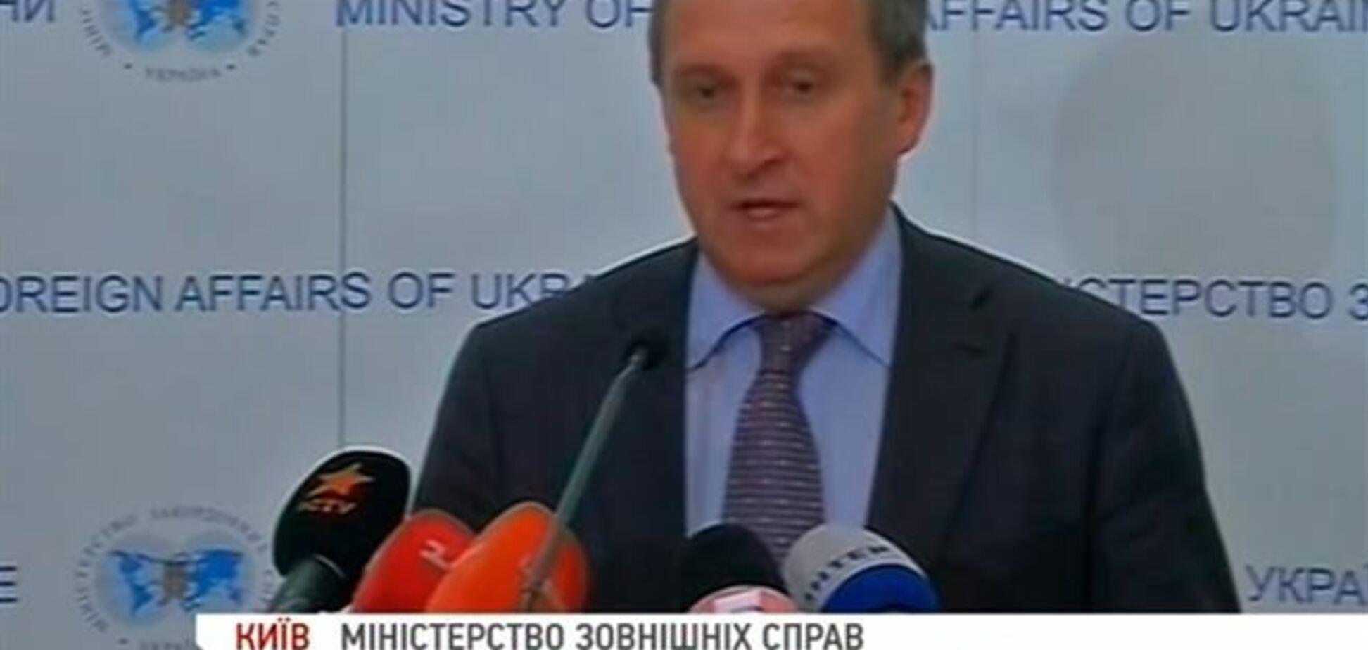 МИД Украины попросил помощи у США и ЕС