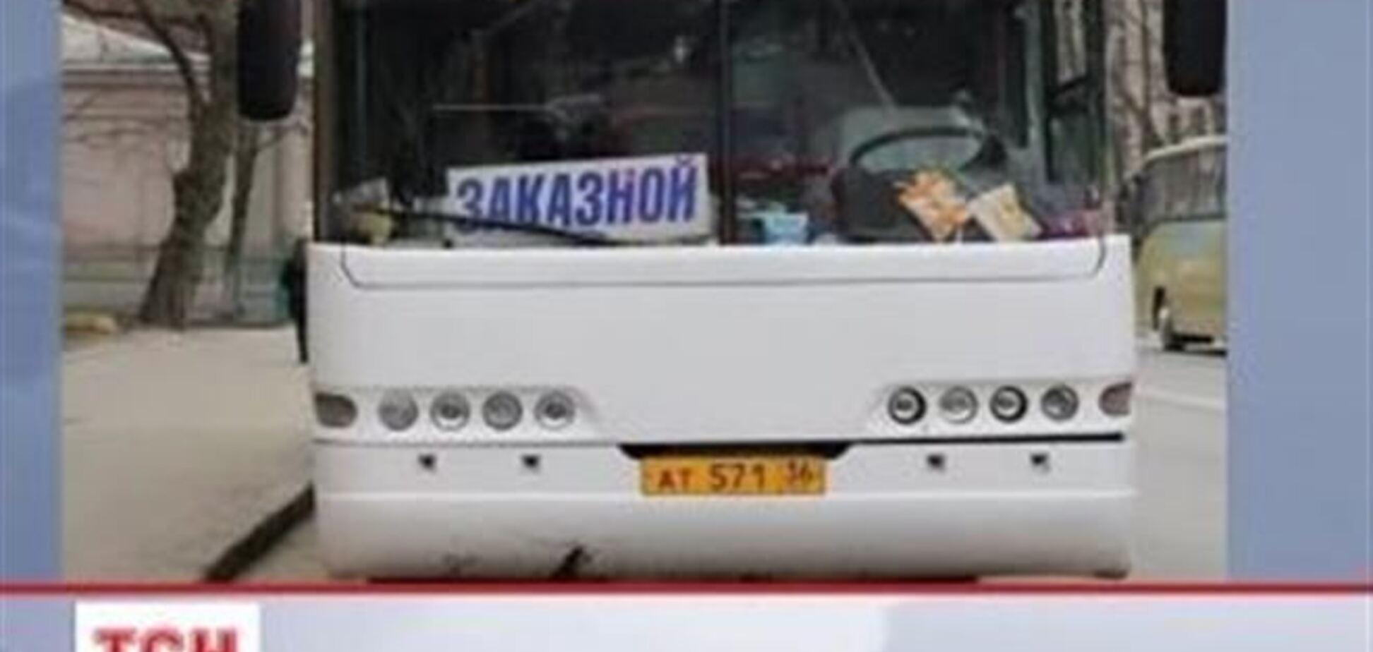 В Харькове были замечены заказные автобусы с российскими номерами