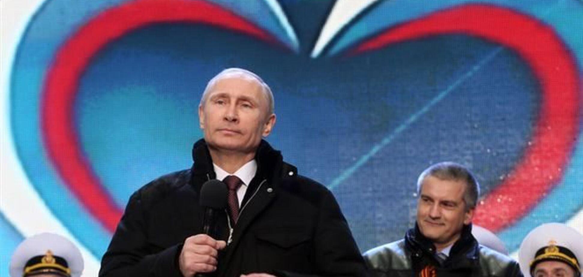 'Добре тепер в Криму тільки Вові одному'. Фотожаби