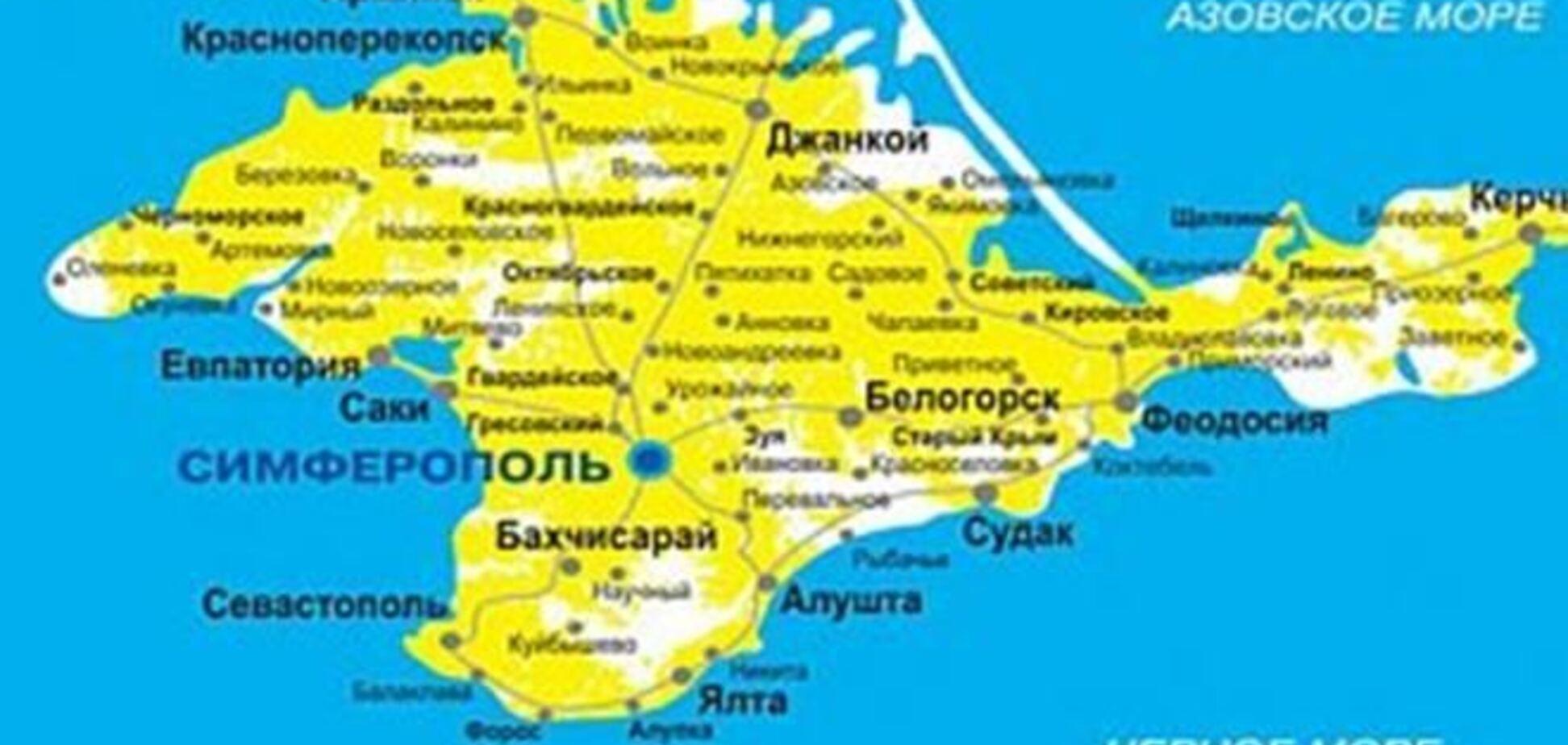 ВР сделала первый шаг к признанию Крыма временно оккупированной территорией