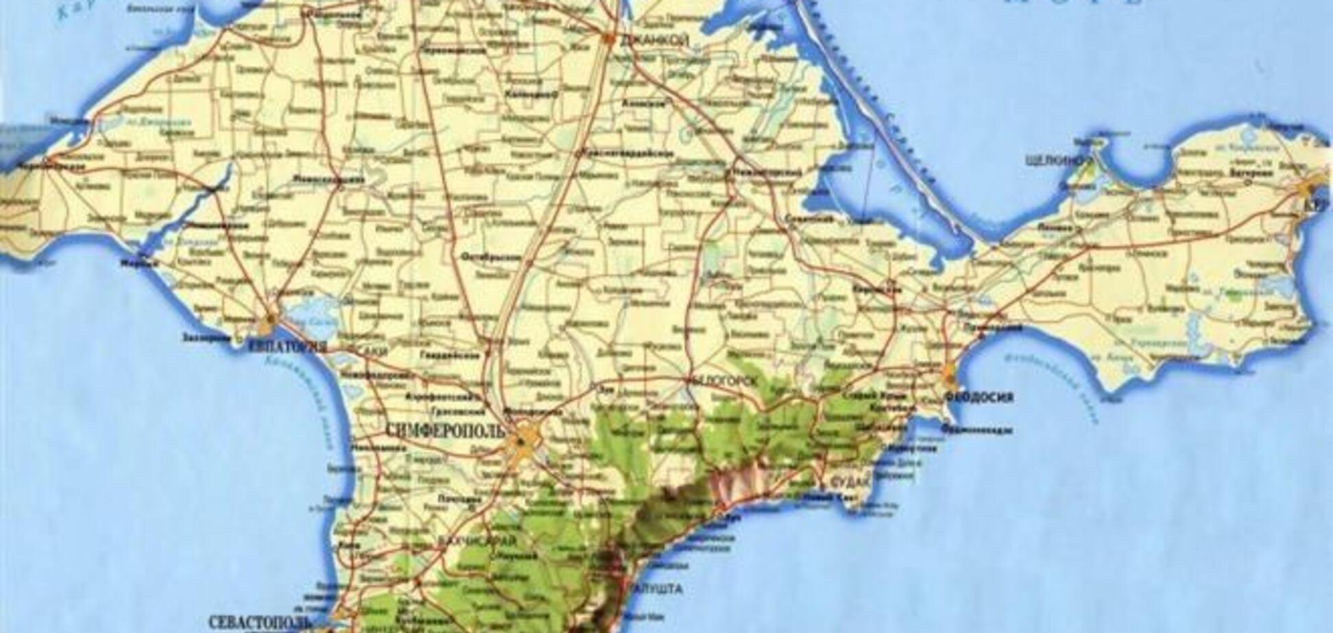 Госдума ратифицировала договор о включении Крыма в состав России