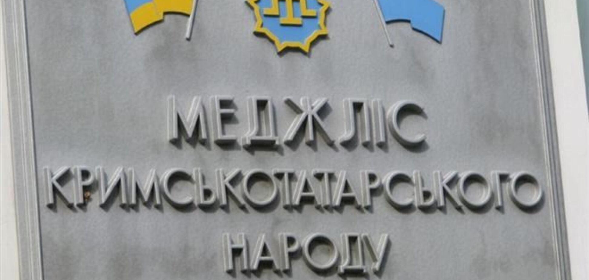 Рада признала Меджлис полномочным представителем крымскотатарского народа